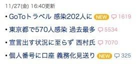 20201127_170357.jpg