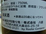 R0011169.JPG
